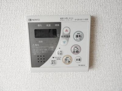 【設備】パンジーコーポ