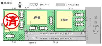 【区画図】御殿場市大坂第2 新築戸建 全3棟 (2号棟)