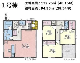 【区画図】御殿場市大坂第2 新築戸建 全3棟 (1号棟)