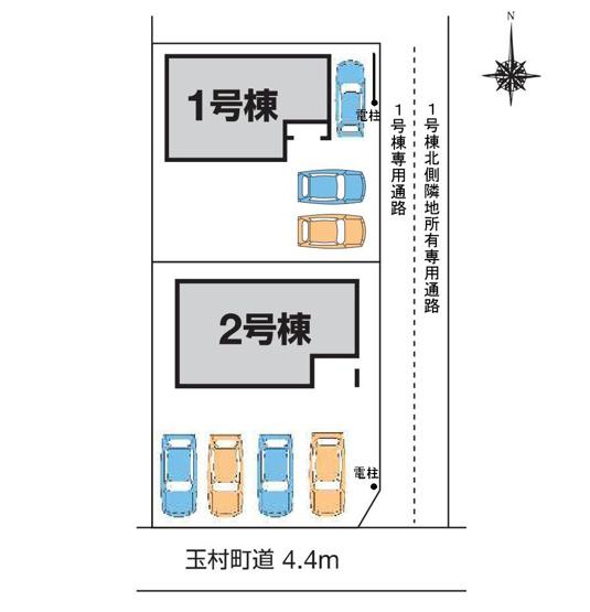 【区画図】第1玉村町福島 1号棟/新築住宅