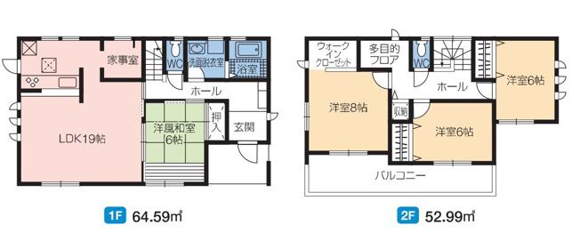 第1玉村町福島 2号棟/新築住宅