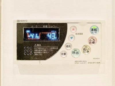 【設備】アパートメンツ白金三光坂