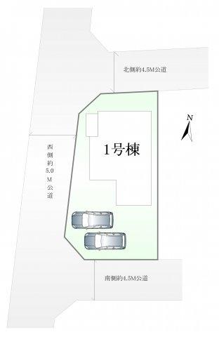 【区画図】東村山市秋津町5丁目 限定1棟