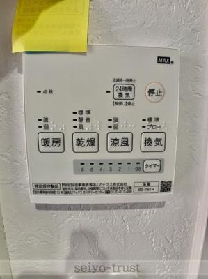 【冷暖房・空調設備】西区高須1丁目