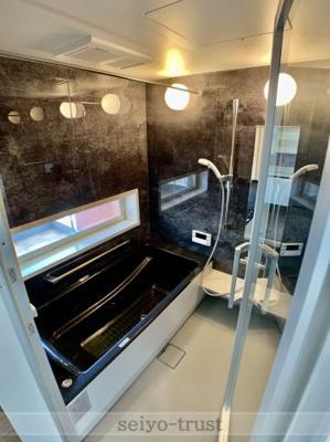 【浴室】西区高須1丁目