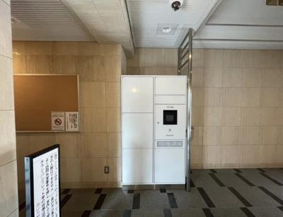 クレッセント多摩川緑地の宅配ボックスです。