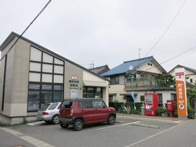 米津郵便局まで600m