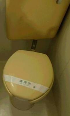 【トイレ】シャインウィンド