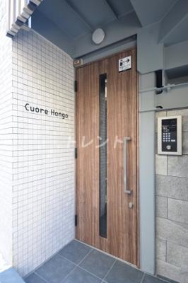 【周辺】クオーレ本郷