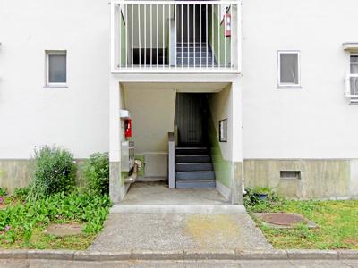 【エントランス】ビレッジハウス検見川5号棟