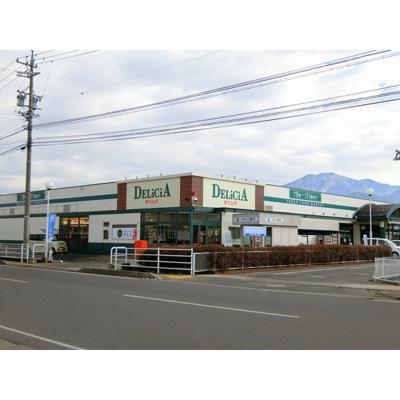 スーパー「デリシア大豆島店まで656m」