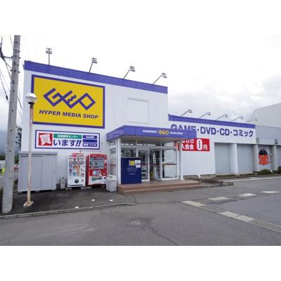 レンタルビデオ「ゲオ塩尻店まで4614m」