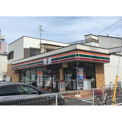 コンビニ「セブンイレブンまで233m」セブンイレブン葛飾東