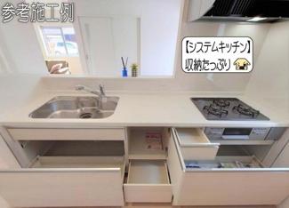 【キッチン】枚方市津田西町第1 1号棟