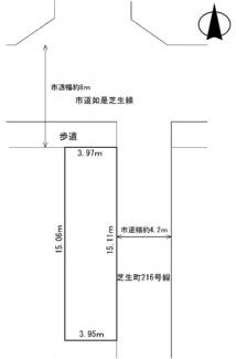 【区画図】高槻市芝生町2丁目
