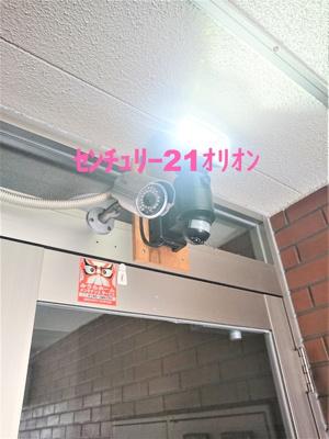 【セキュリティ】ハイツトータス