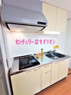 【キッチン】ハイツトータス