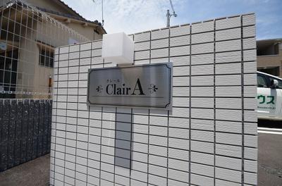 【区画図】クレールA