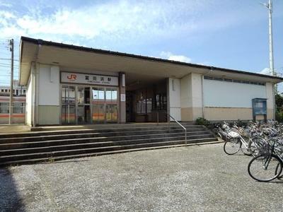 富田浜駅まで250m