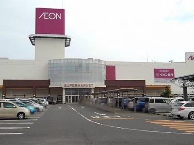 イオンモール四日市北店まで1900m