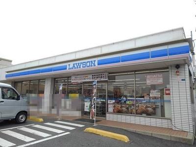 ローソン八田店まで650m