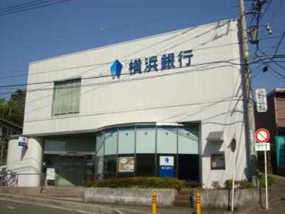 横浜銀行まで400m