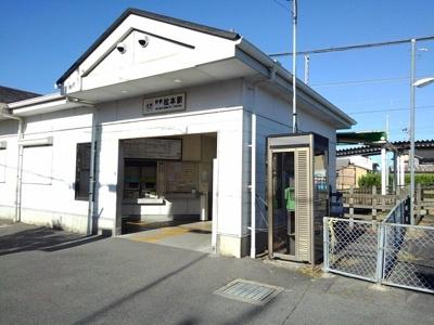 【展望】シティハイツ須藤