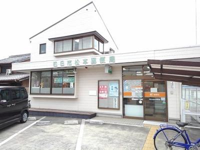 松本郵便局まで550m