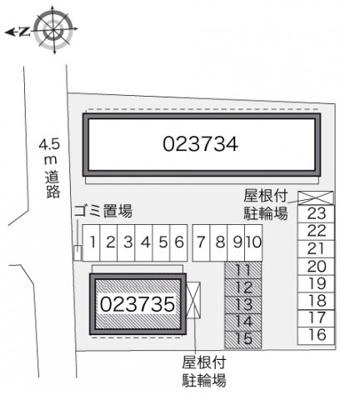 【その他】レオパレス中浜2番館