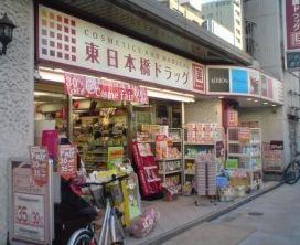 【周辺】リベア東神田
