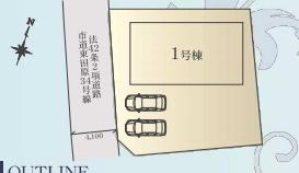 【区画図】秦野市東田原第6 新築戸建 1号棟