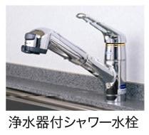 【キッチン】サクラガーデンⅠ