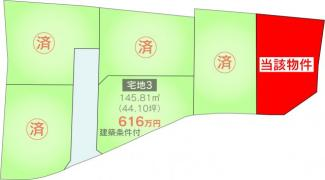 【区画図】鹿児島市春山町新築