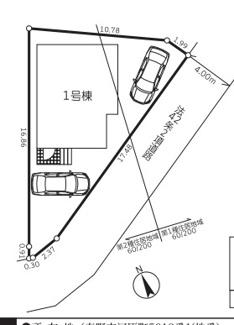 【区画図】秦野市河原町 新築戸建 1号棟