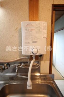 キッチン湯沸かし器