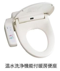 【トイレ】サクラガーデンⅠ