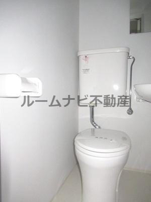 【トイレ】蔵前ハイム