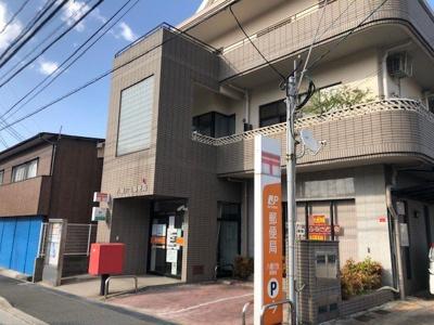 穴生郵便局まで2200m