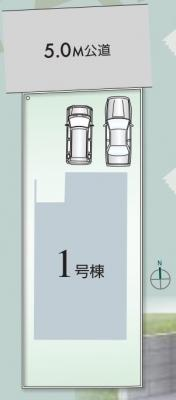 【区画図】所沢市中新井5丁目 全1棟