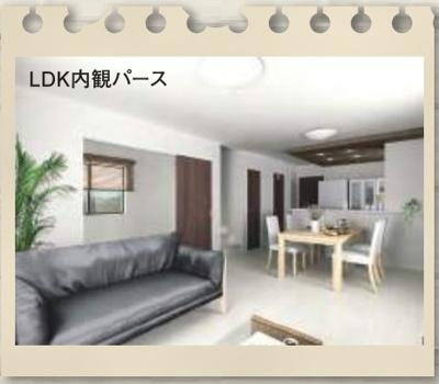 LDK内観パース