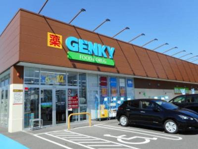 ゲンキー 福岡町店まで900m