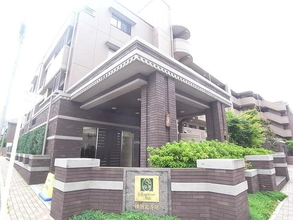 【外観】シンフォニックヒルズ横濱北寺尾