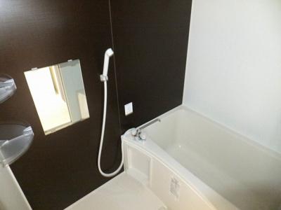 【浴室】サンハイツヒトミ