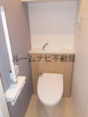 【トイレ】クラールメゾン・大島