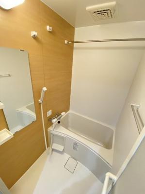 【浴室】セントラルパーク賑