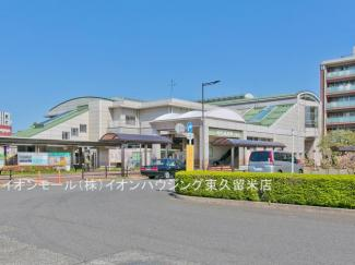 西武鉄道新宿線「花小金井」駅(約1,040m)