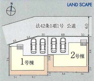 【区画図】所沢市東狭山ヶ丘2丁目 全2棟 2号棟