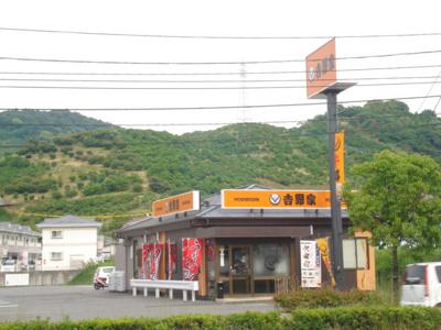 吉野家(ファーストフード)まで200m