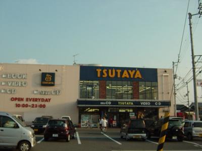 TSUTAYA WILL朝生田店まで1,709m