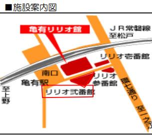 【地図】 亀有リリオ弐番館